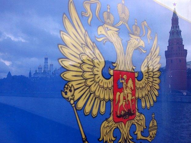 Новости и события в Украине и зарубежом. Политика, экономика, общество, культура, спорт, наука, образование, технологии